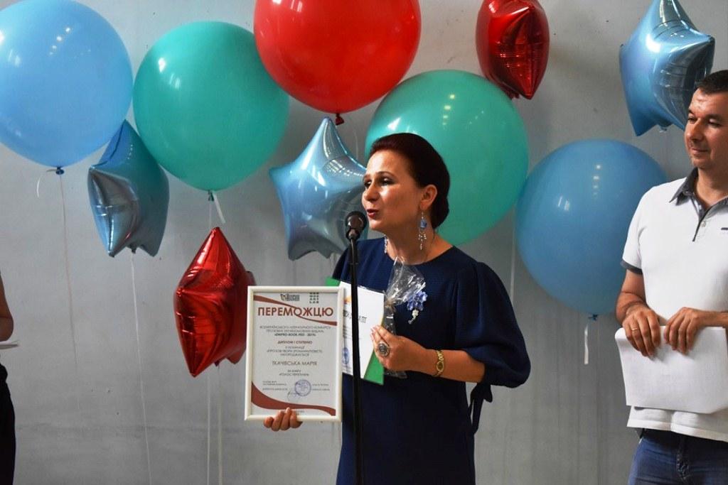 Франківська викладачка перемогла на Всеукраїнському письменницькому конкурсі (ФОТО)
