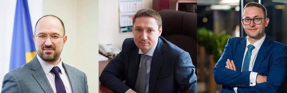 Директор Бурштинської ТЕС може очолити Львівську ОДА – Зеленський