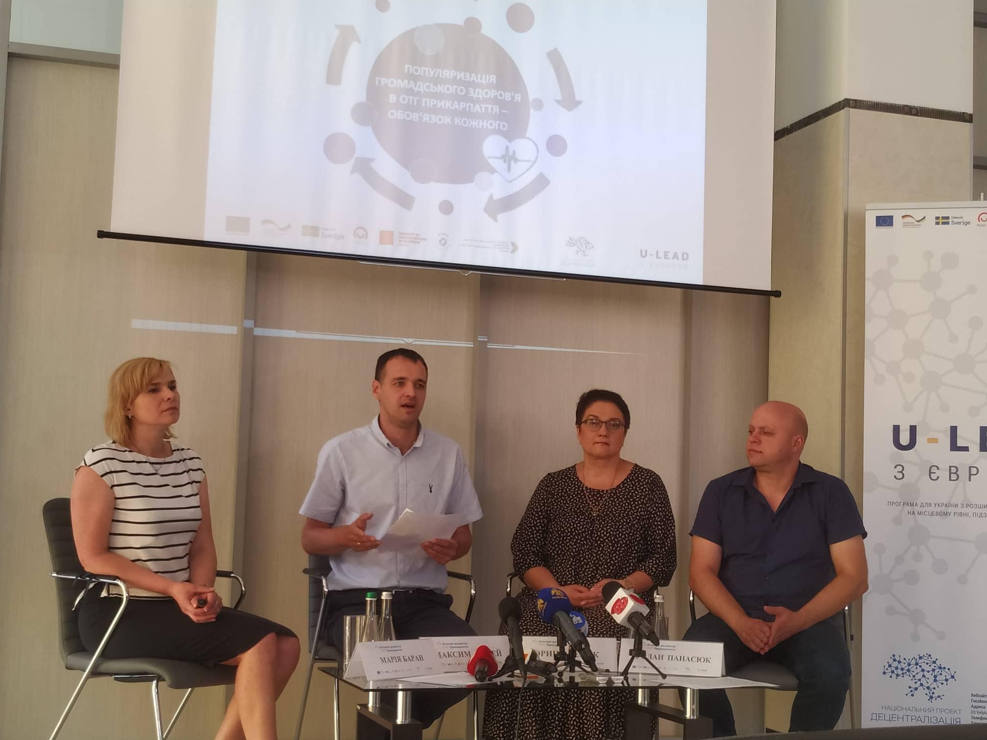 У об'єднаних громадах Прикарпаття популяризуватимуть здоровий спосіб життя (ФОТО)