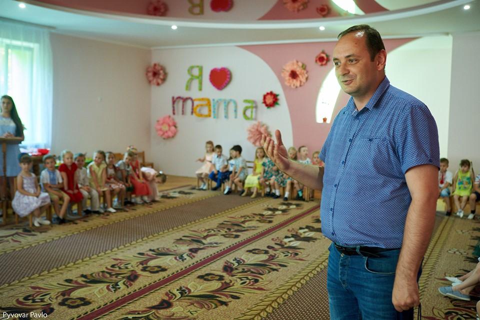 Як у Франківську святкували День батька (ФОТО)