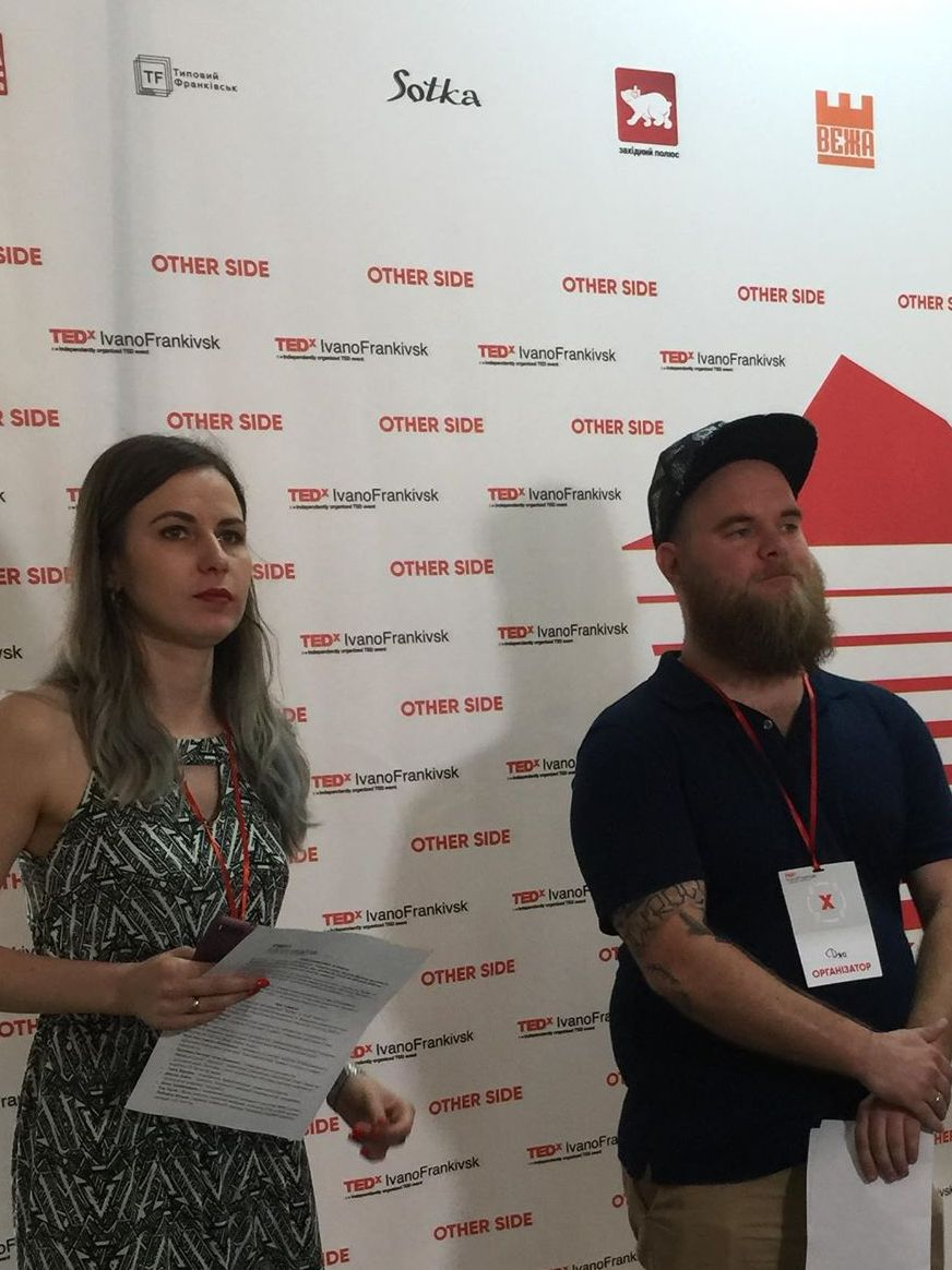 На конференції TEDxIvanoFrankivsk розказують, як вчитись на помилках, страхах і невдачах