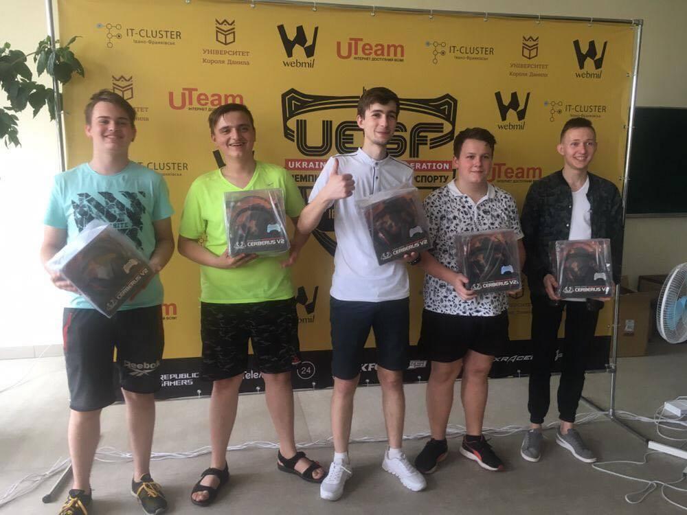 Перший чемпіонат України з кіберспорту провели в Івано-Франківську