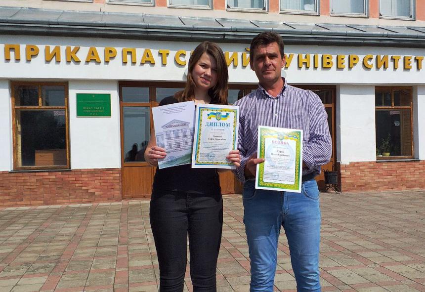 Студентка франківського вишу стала призеркою Всеукраїнської олімпіади з ґрунтознавства