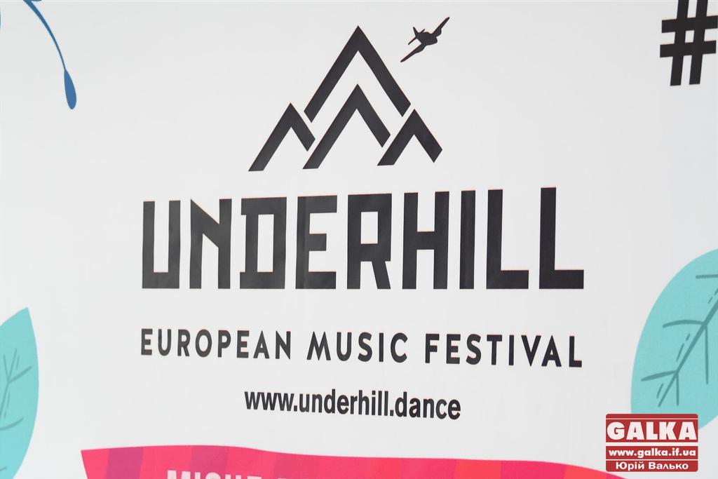 240 тонн світла й музики: на Прикарпатті стартує масштабний музичний фестиваль Underhill (ФОТО)
