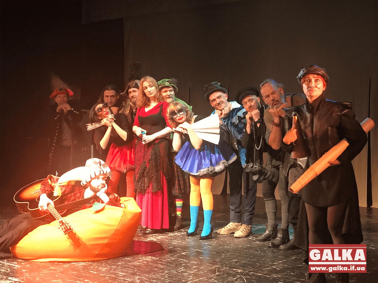 Бійці та волонтери АТО показали франківцям виставу Шекспіра англійською мовою (ФОТО)