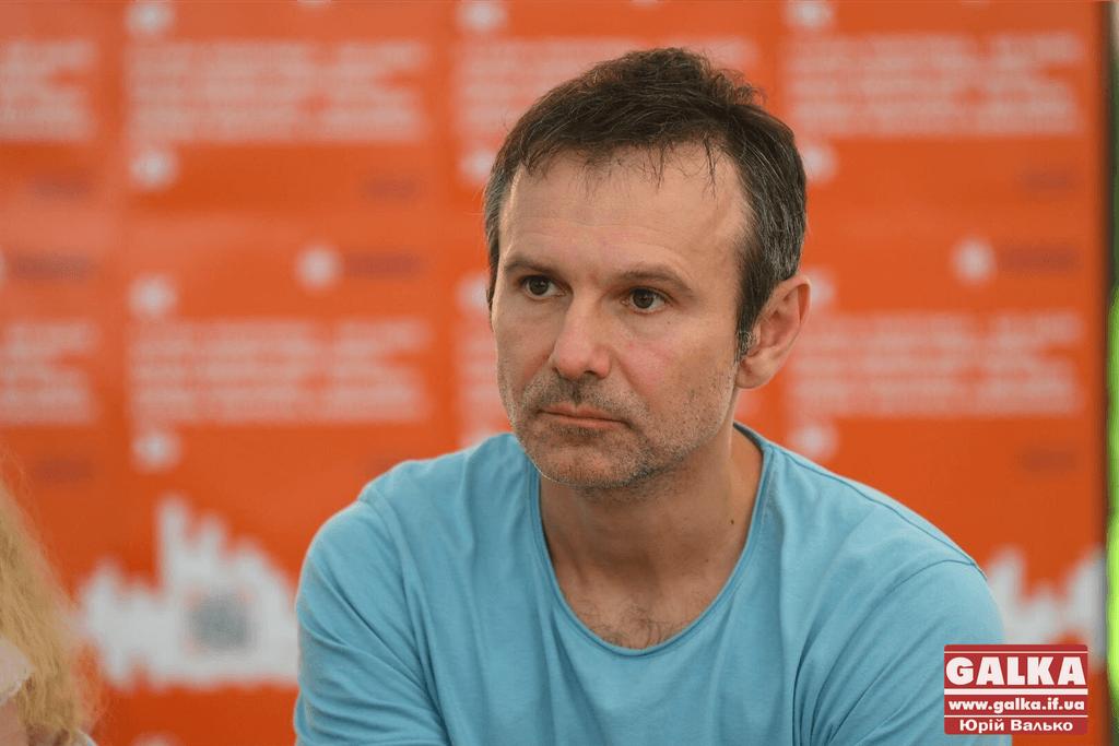 «Україна – це країна рівних прав та рівних можливостей», – Вакарчук у Франківську