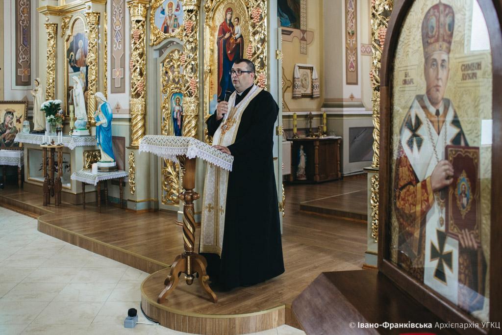 На Прикарпатті провели наукову конференцію, присвячену священномученику Симеону Лукачу (ФОТО)