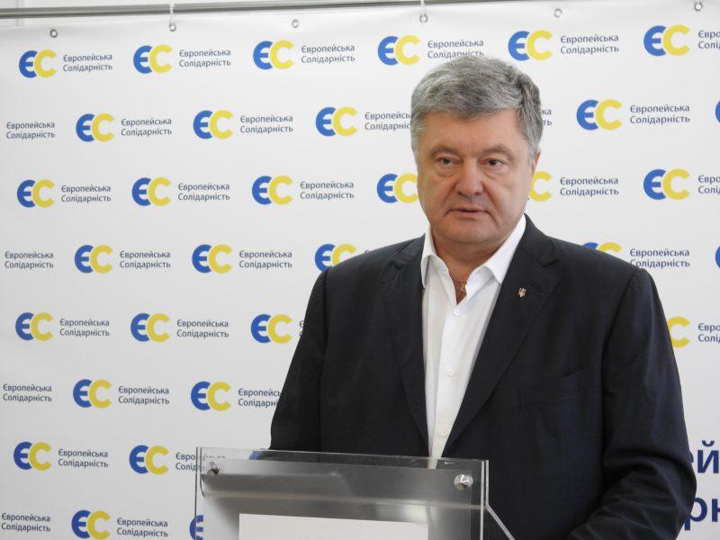 Команда з найкращим успіхом – Петро Порошенко про Європейську солідарність
