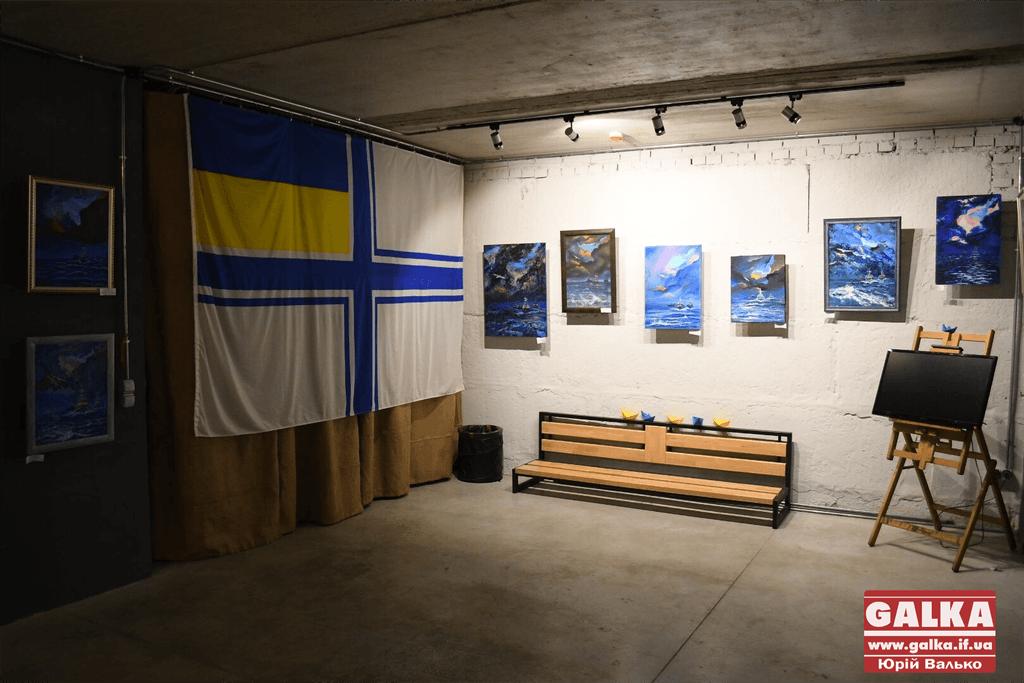 У Франківську відкрили благодійну виставку на підтримку полонених українських моряків (ФОТО)