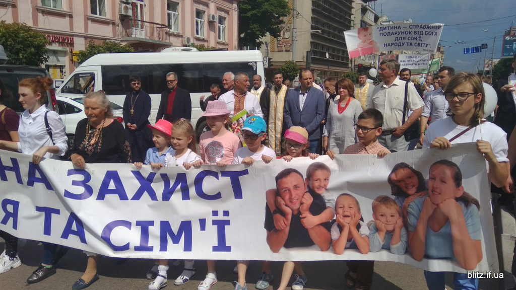Сотні франківців вийшли на марш на захист життя і сім'ї (ФОТО)