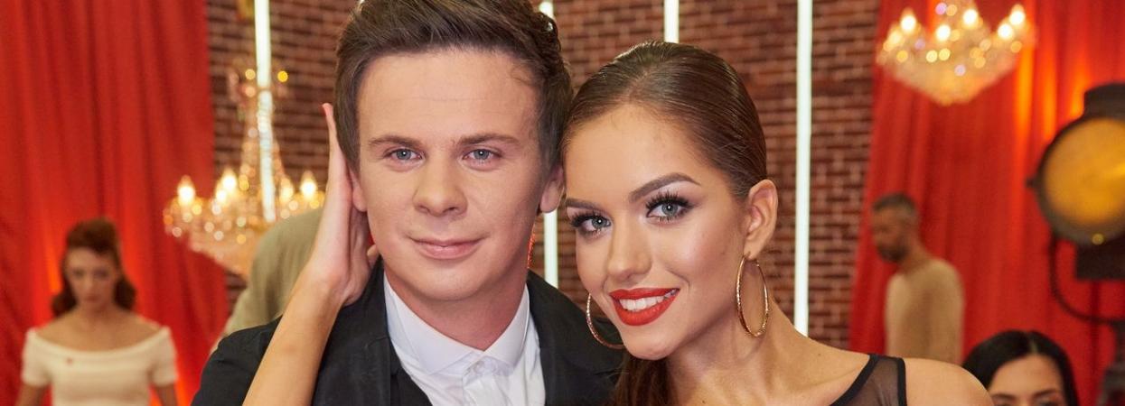 """Телеведучий Комаров таємно одружився з партнеркою по """"Танцях з зірками"""" (ВІДЕО)"""