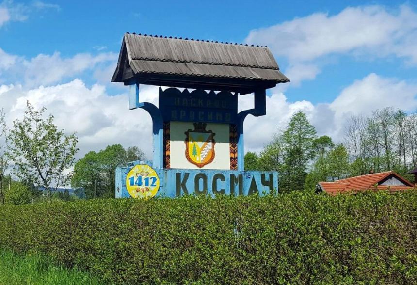 Село, яке познайомило планету з гуцульською культурою: чому варто відвідати Космач (ФОТО)