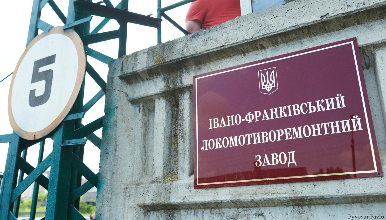 """У місті може з'явитися сквер імені """"Локомотиворемонтного заводу"""""""