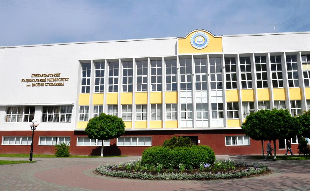 Прикарпатський університет – у двадцятці найпопулярніших серед абітурієнтів