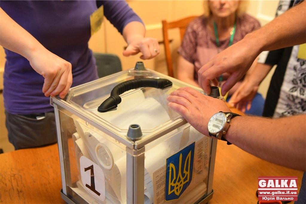 Стало відомо, представників яких партій буде найбільше у виборчих комісіях Прикарпаття