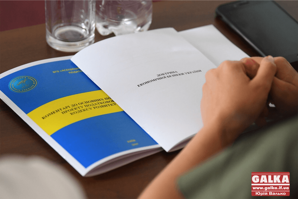 У Франківську обговорили, як має розвиватися український бізнес (ФОТО)