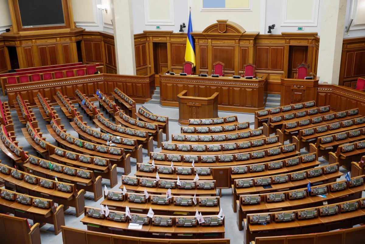 Реформи: Верховна Рада перейменувала косівське село Текуче на село Текуча