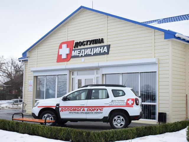 Для сільських амбулаторій Івано-Франківщини закуплять 20 авто