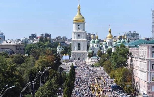 У Києві віряни вийшли на першу Хресну ходу ПЦУ (ФОТО, ВІДЕО)