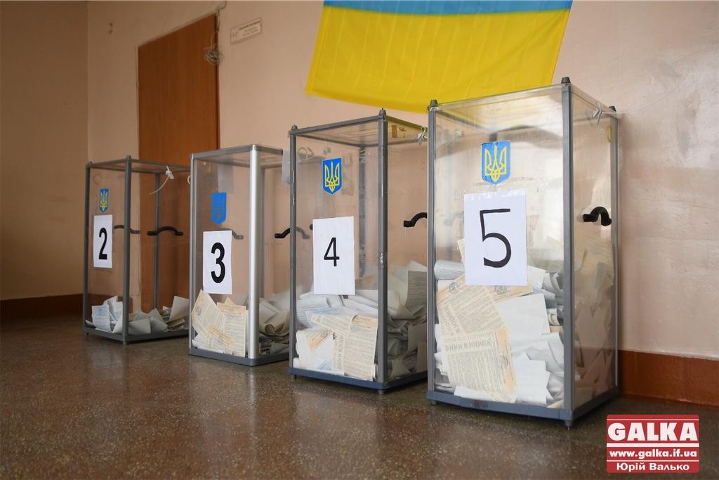 В Івано-Франківську відсьогодні приймають заяви на зміну місця голосування