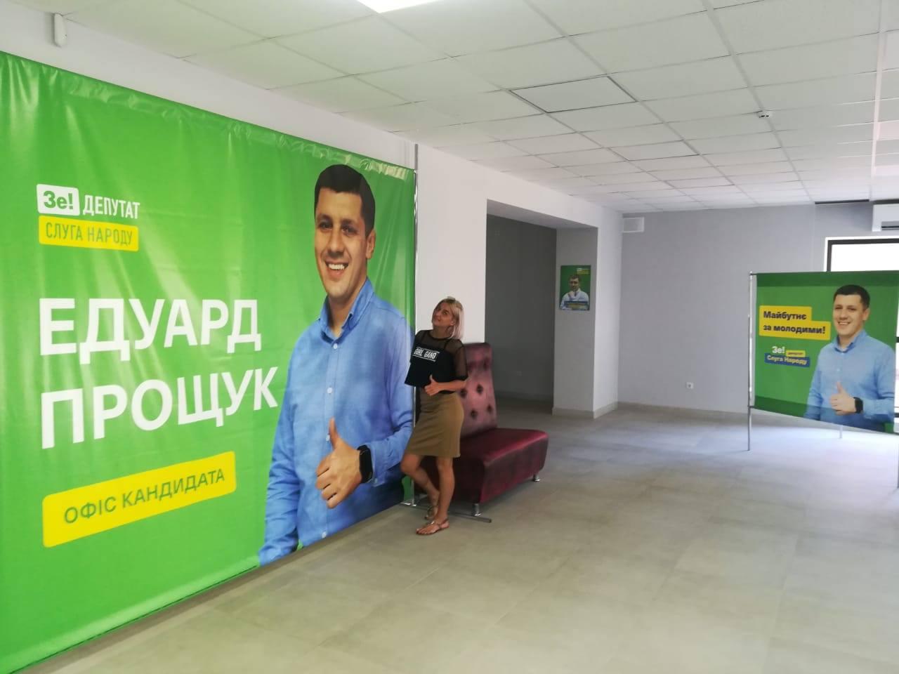 У Калуші та Рогатині відкрили офіс Едуарда Прощука: справжні зміни творяться разом