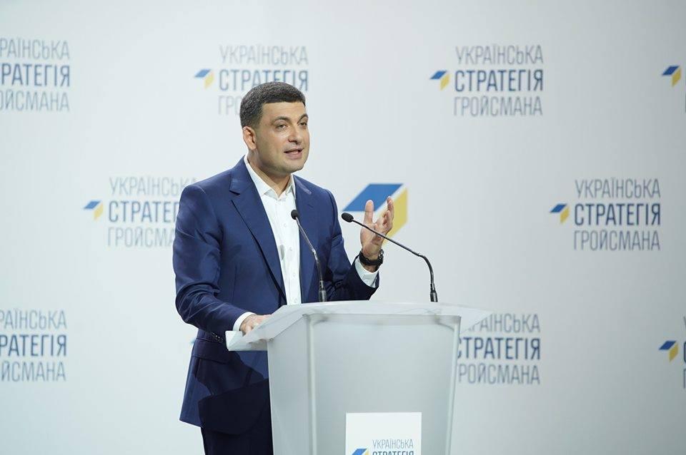 «Українська стратегія Гройсмана» демонструє найвищі темпи зростання рейтингу, – опитування