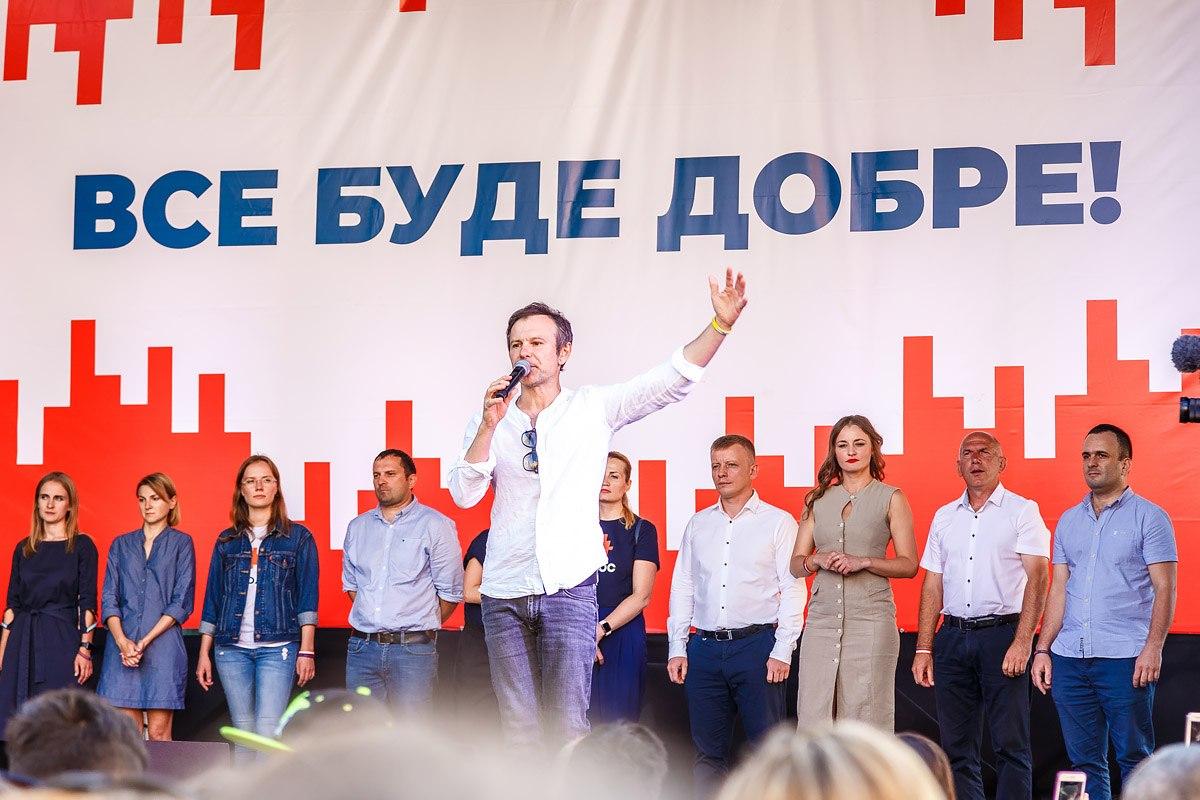 Вакарчук закликає прикарпатців підтримати 21 липня кандидатів від «Голосу» (ФОТО, ВІДЕО)