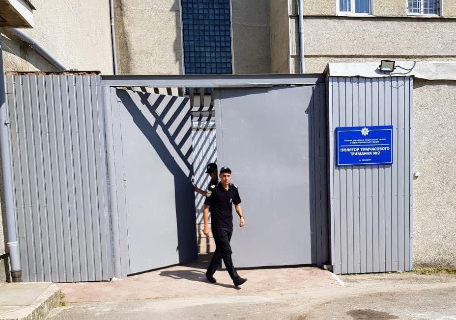 """Ізолятор тимчасового тримання за """"європейським зразком"""" відкрили у Коломиї (ФОТО)"""