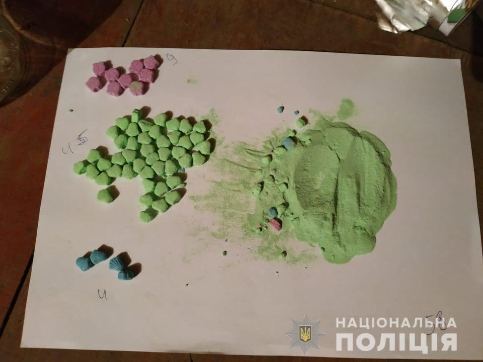 На Прикарпатті затримали наркоторговців, які збували амфетамін, екстазі та марихуану (ФОТО)