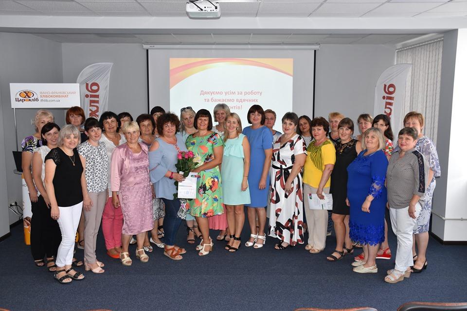 Івано-Франківський хлібокомбінат урочисто привітав своїх працівників із Днем торгівлі (ФОТО)