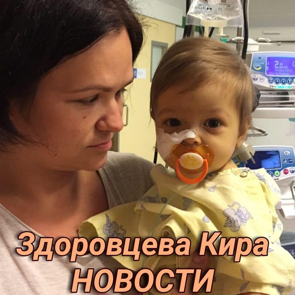 Одинадцятимісячній Кірі потрібна пересадка печінки. Рідні просять про допомогу