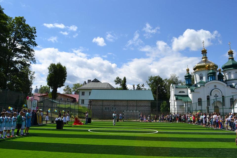 Сучасний спортмайданчик відкрили у Надвірній (ФОТО)