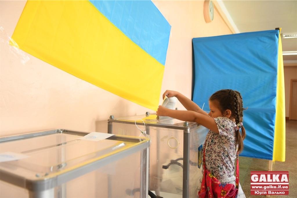 За якими правилами обиратимуть цієї осені депутатів на місцевих виборах на Прикарпатті
