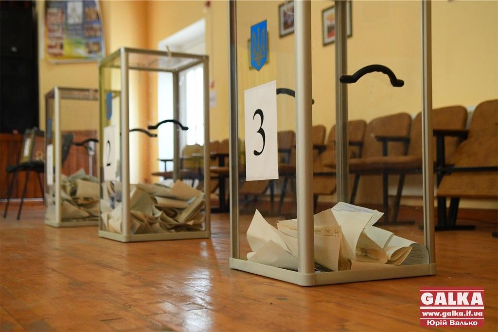 У Франківську проголосували Марцінків, Савчук та Сторожук (ФОТО)