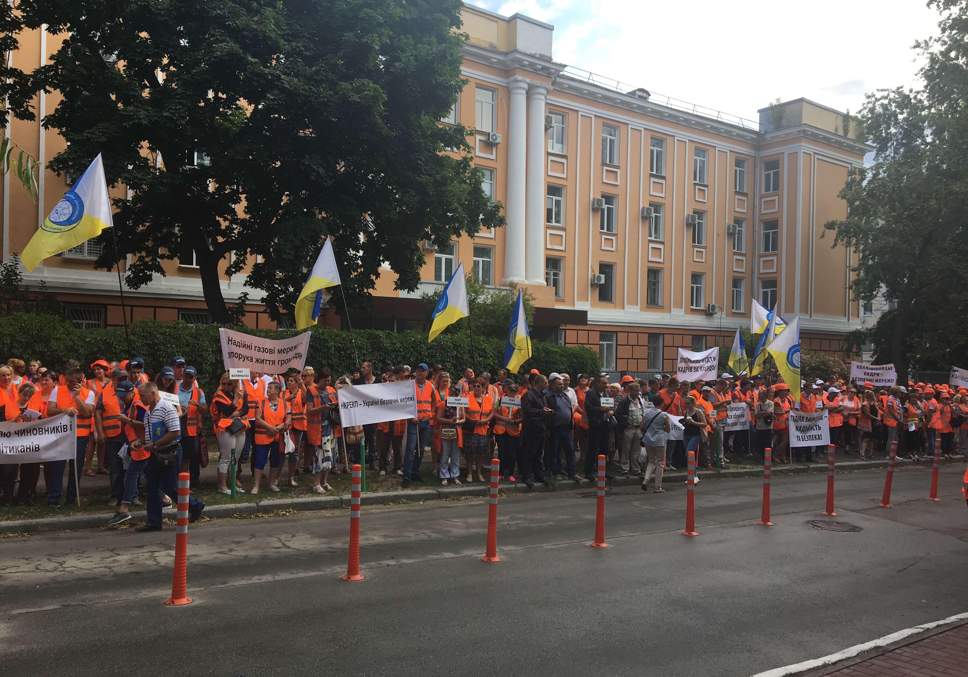 Франківські газовики приєдналися до  Всеукраїнського страйку (ФОТО)