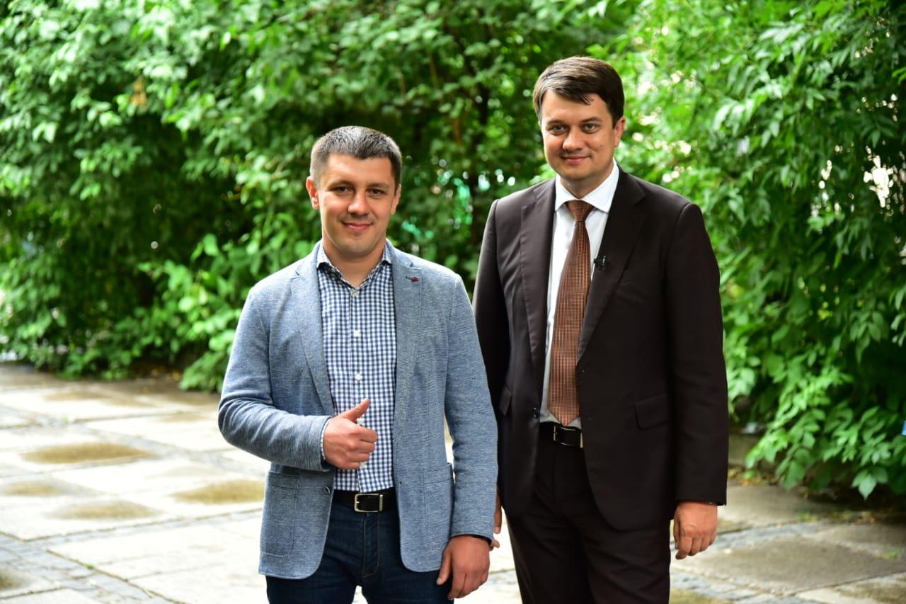 Лише Прощук Едуард представляє нашу партію в окрузі, – голова «Слуги народу» Дмитро Разумков (ВІДЕО)