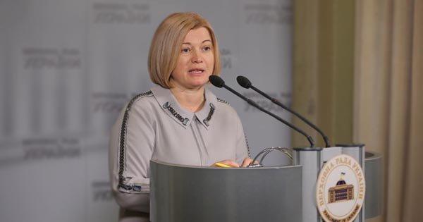 Віцеспікерка парламенту Геращенко підтримала кандидата Петечела (ВІДЕО)