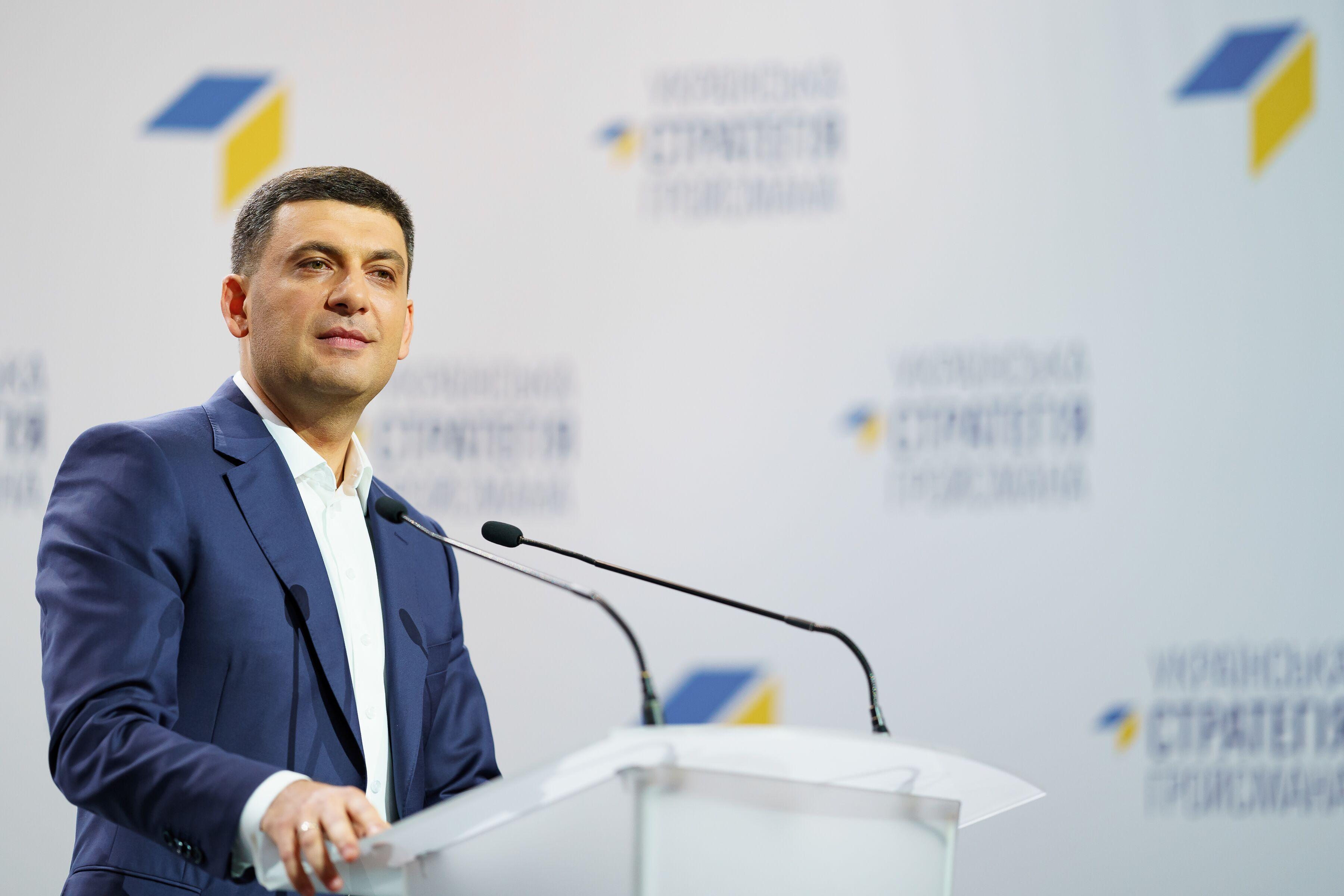 """11 причин, чому варто голосувати за """"Українську стратегію Гройсмана"""""""