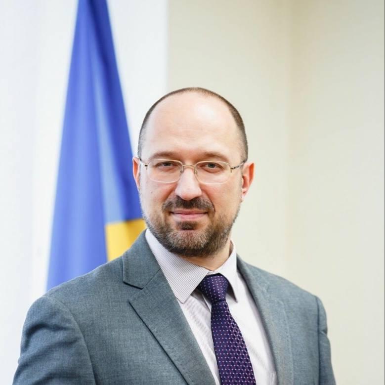 Хто такий Денис Шмигаль, якого призначать головою Івано-Франківської ОДА