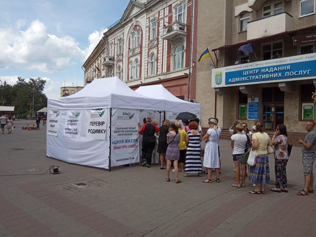 У Івано-Франківську лікарі продовжують безкоштовний медогляд (фотофакт)