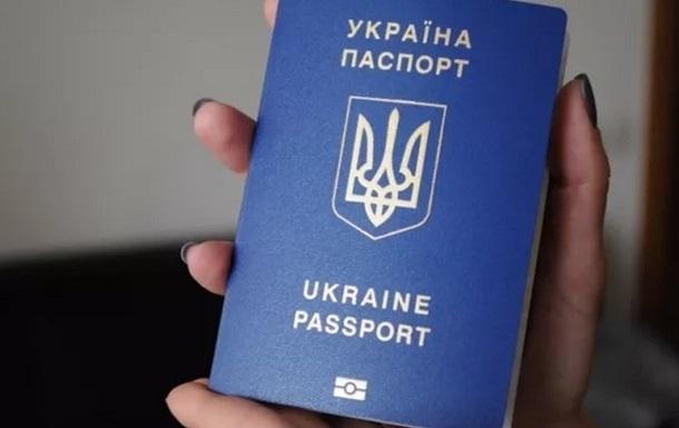 Україна домовилася про безвіз зі ще однією країною