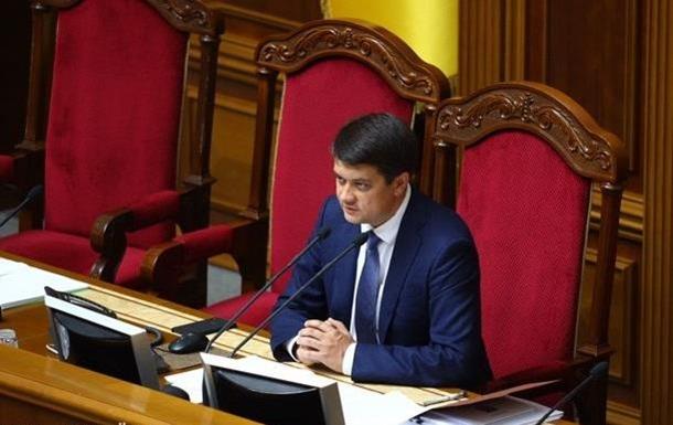 Разумков призначений головою Верховної Ради. Як голосували прикарпатські нардепи