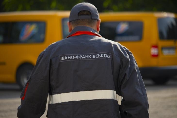 Через низькі зарплати в «Івано-Франківськгазі» залишаються вакантними понад 500 посад