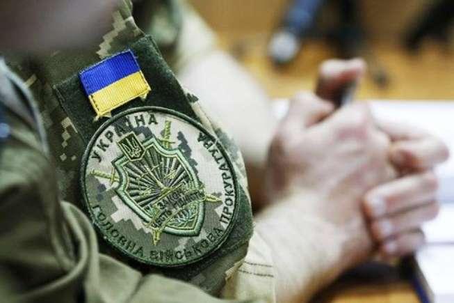 """""""Необхідно провести реформу"""", – десята штурмова бригада про ліквідацію військових прокурорів"""