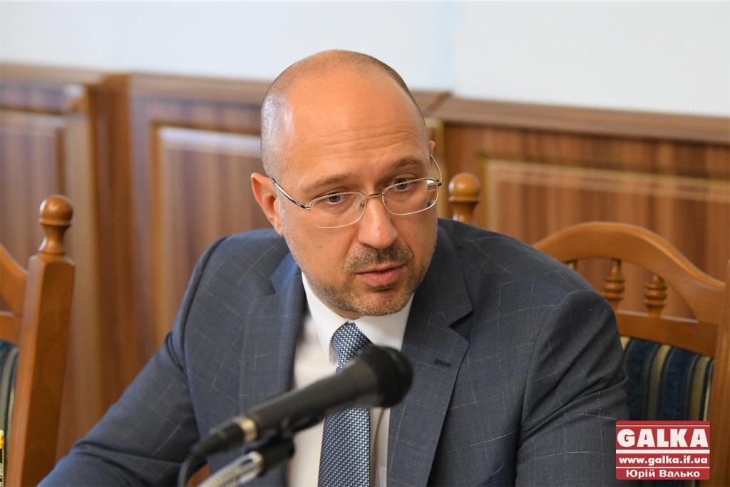 «Не красти», – Денис Шмигаль озвучив три головні вимоги до нових голів РДА