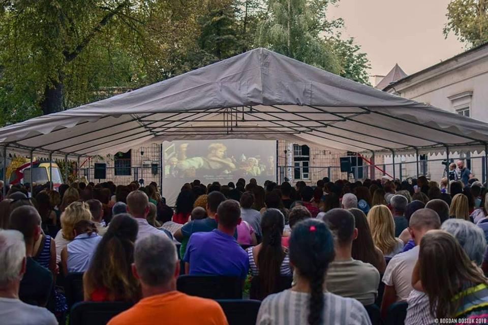 Ніч українського кіно влаштують у палаці Потоцьких (ПРОГРАМА)