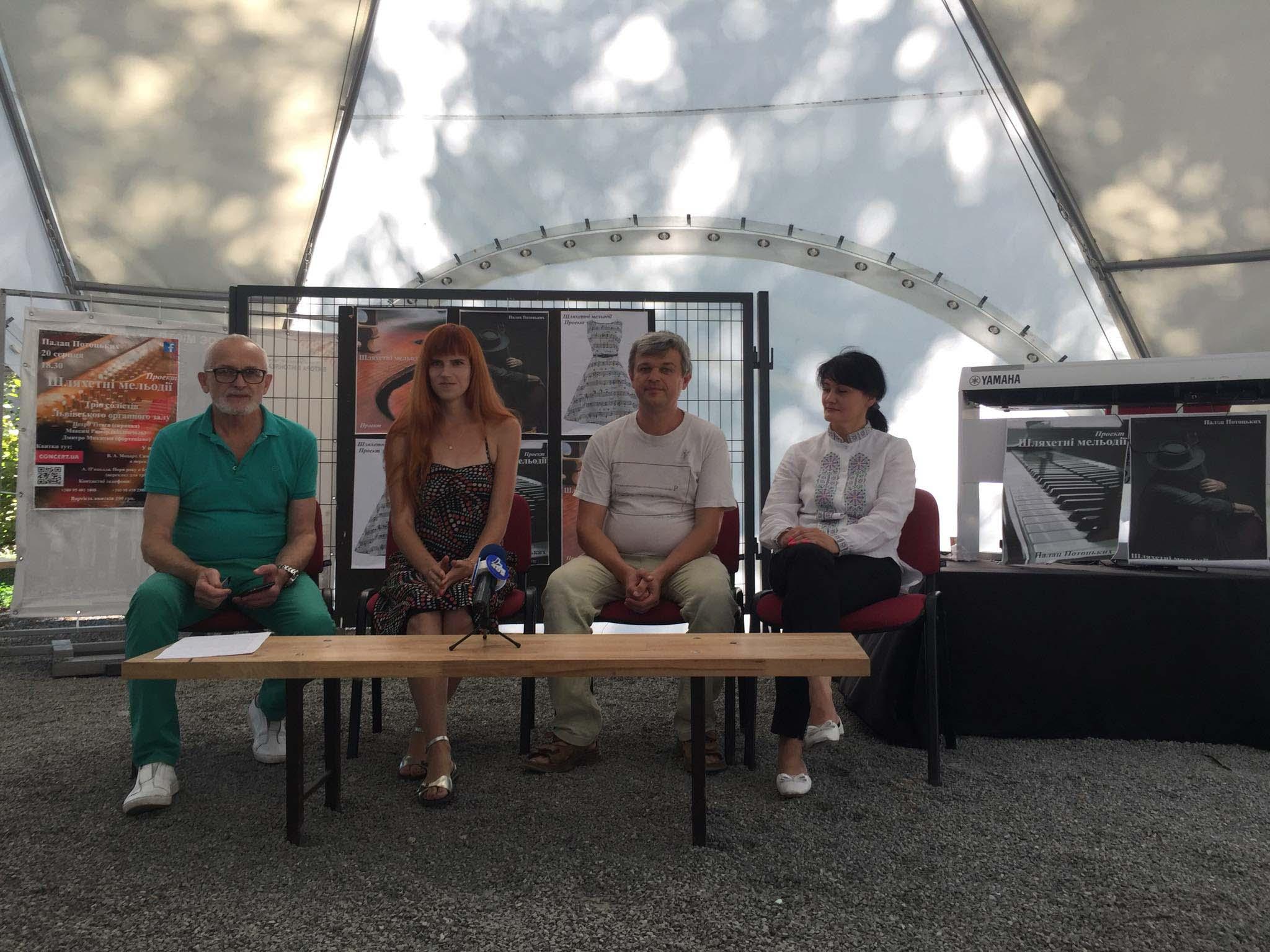 Палац Потоцьких у Франківську наповнять класичною музикою (ВІДЕО)