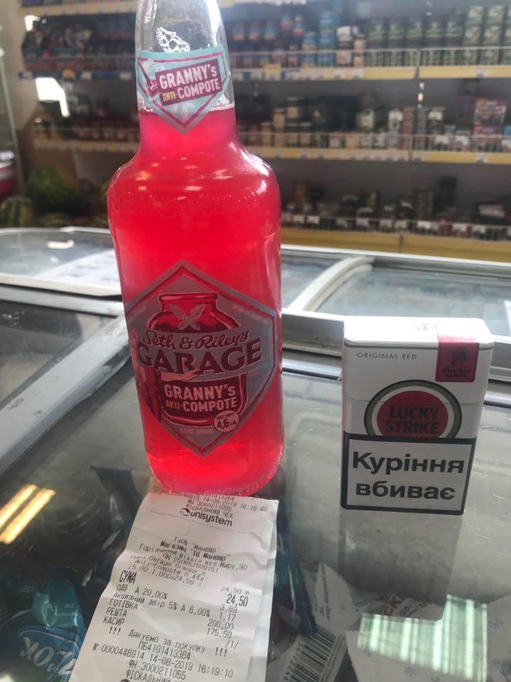 У франківському магазині підлітку продали сигарети і алкоголь (фотофакт)