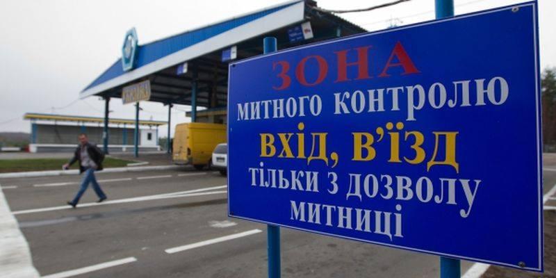Франківські митники виявили порушень  майже на 3 мільйони гривень