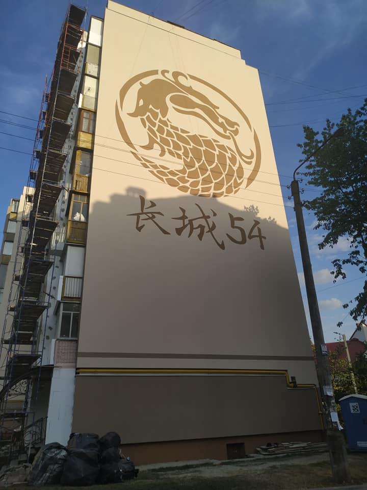 На фасаді франківського будинку з'явився дракон (ФОТО)